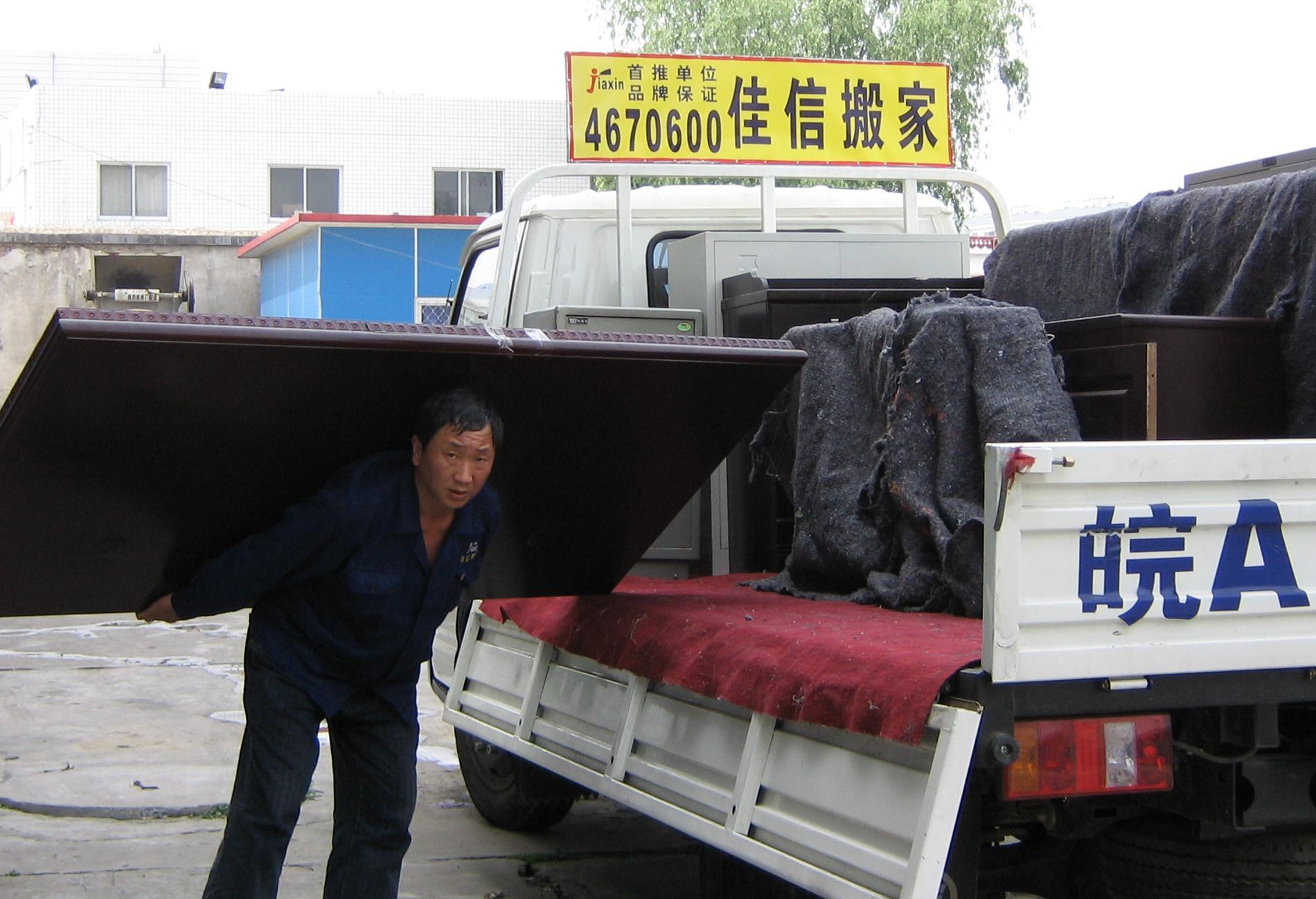 合肥搬家公司的基本搬运技能